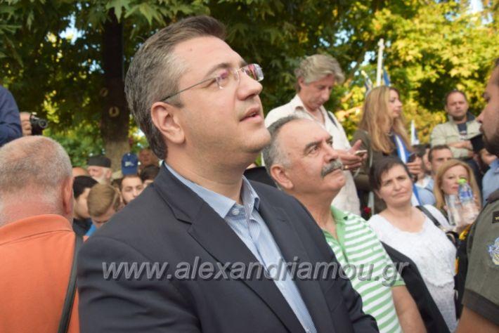 alexandriamou.gr_sullalitiriovergina080