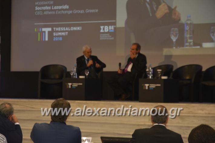 alexandriamou.gr_summit2018004