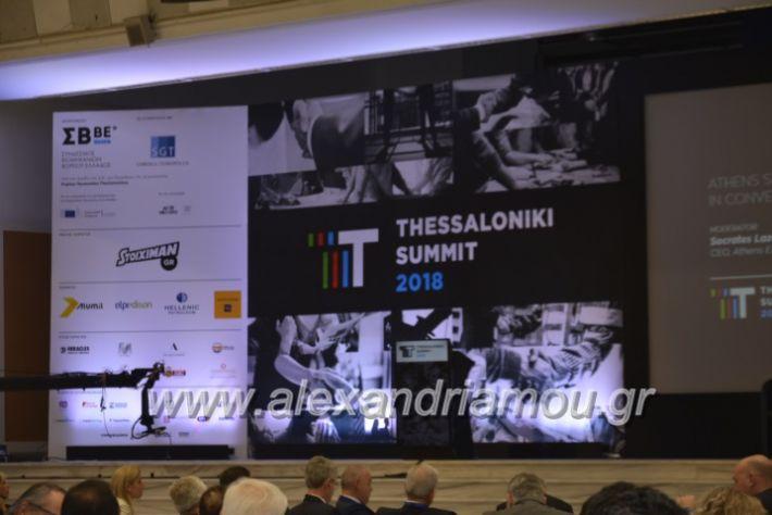 alexandriamou.gr_summit2018014