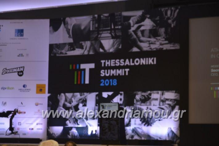 alexandriamou.gr_summit2018017