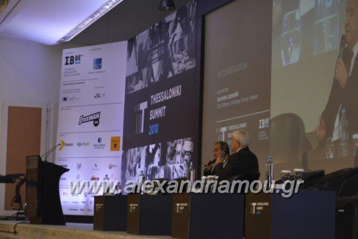 alexandriamou.gr_summit2018028