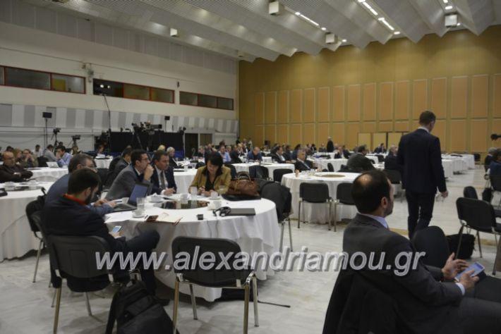alexandriamou.gr_summit2018031