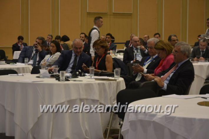 alexandriamou.gr_summit2018050