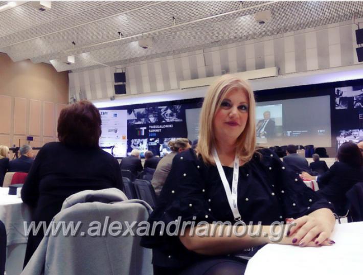 alexandriamou.gr_summit20181002