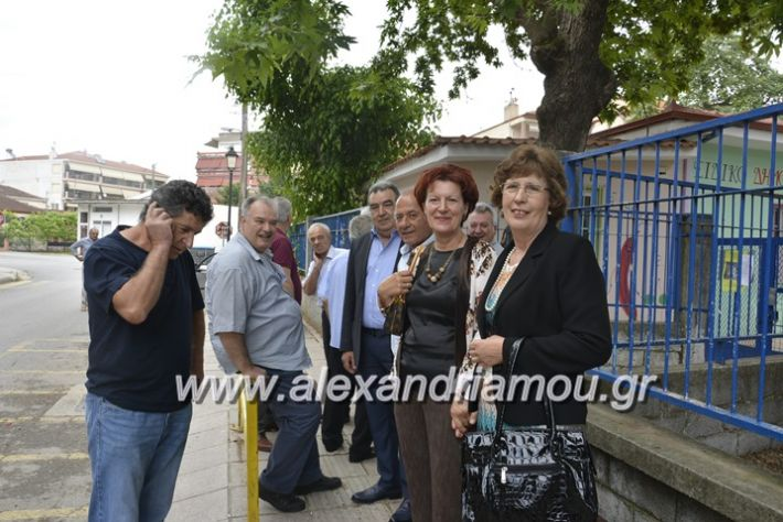alexandriamou.gr_sinantisisumathiton1002