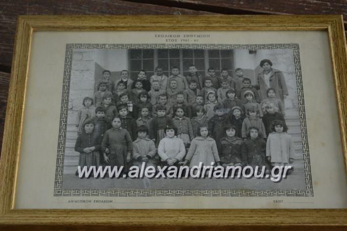 alexandriamou.gr_sinantisisumathiton1028