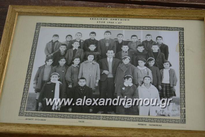 alexandriamou.gr_sinantisisumathiton1029