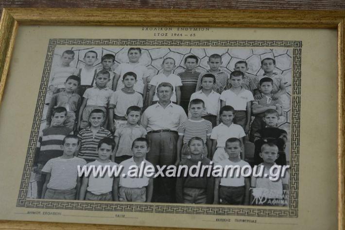 alexandriamou.gr_sinantisisumathiton1030