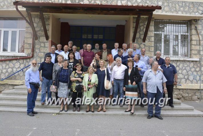alexandriamou.gr_sinantisisumathiton1031