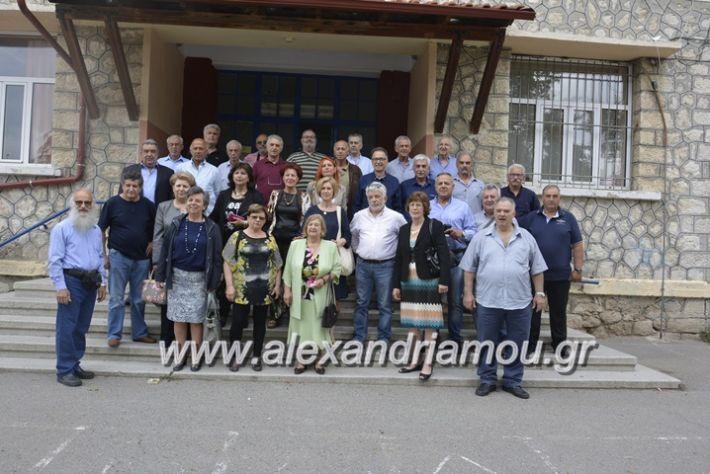 alexandriamou.gr_sinantisisumathiton1032
