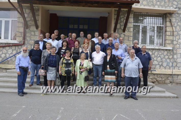 alexandriamou.gr_sinantisisumathiton1033