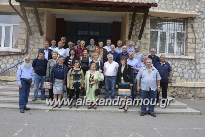 alexandriamou.gr_sinantisisumathiton1034