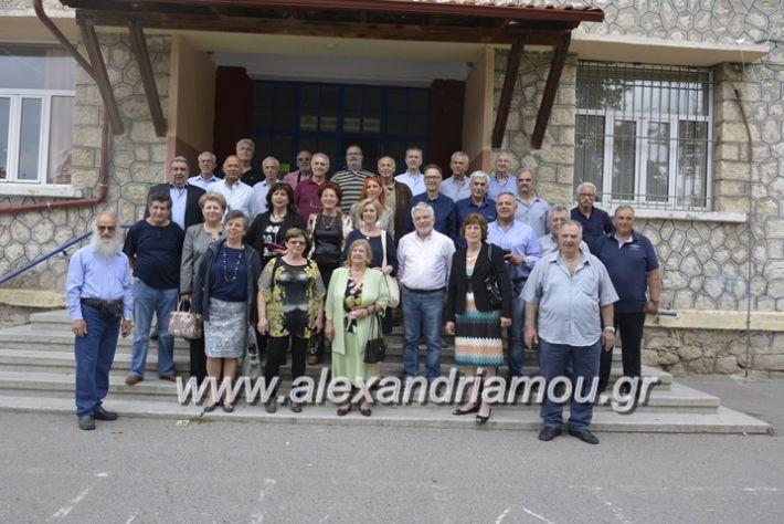 alexandriamou.gr_sinantisisumathiton1035