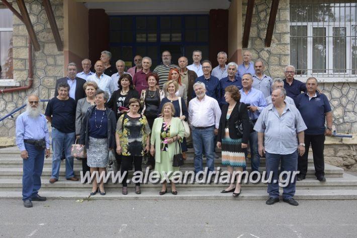 alexandriamou.gr_sinantisisumathiton1036