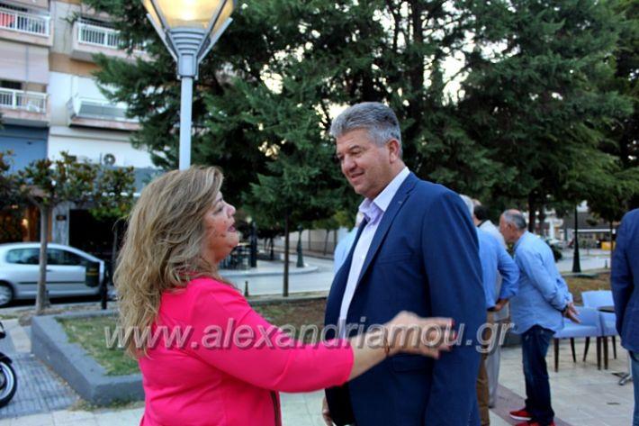 alexandriamou.gr_sinantisi2019IMG_9424