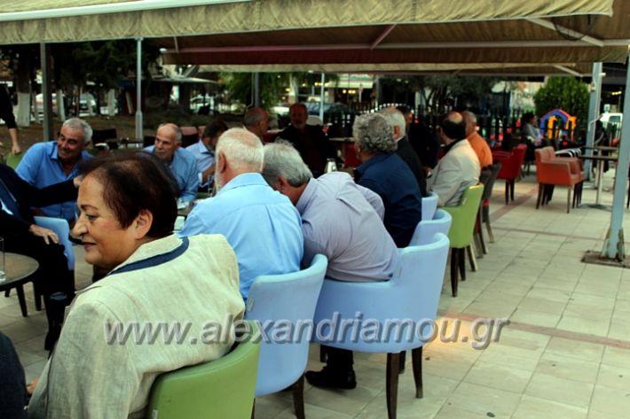 alexandriamou.gr_sinantisi2019IMG_9468