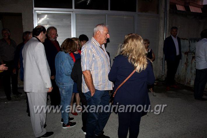alexandriamou.gr_sinantisi2019IMG_9545