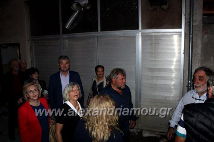 alexandriamou.gr_sinantisi2019IMG_9546