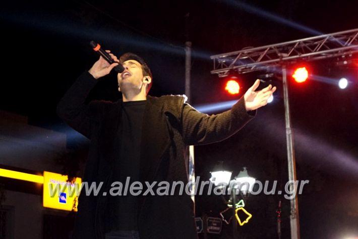 alexandriamou.gr_martakis2019_DSC0001