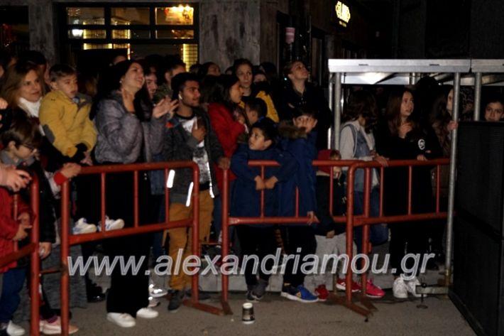 alexandriamou.gr_martakis2019_DSC0006