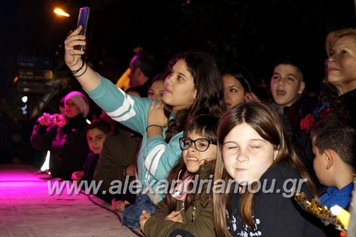 alexandriamou.gr_martakis2019_DSC0007