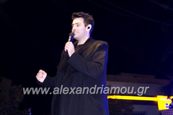 alexandriamou.gr_martakis2019_DSC0014
