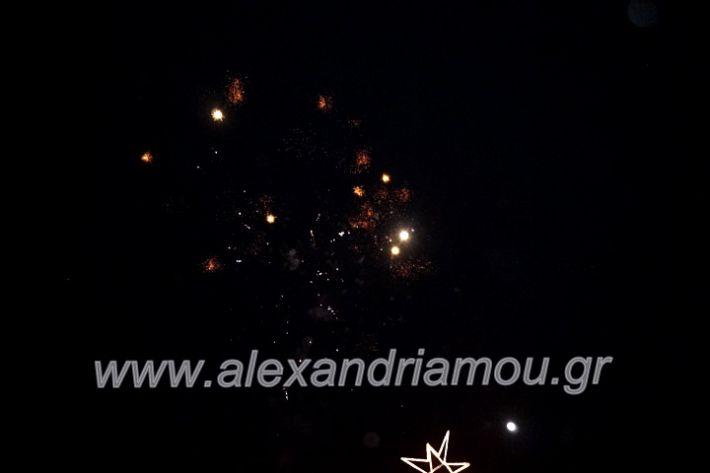 alexandriamou.gr_martakis2019_DSC9970