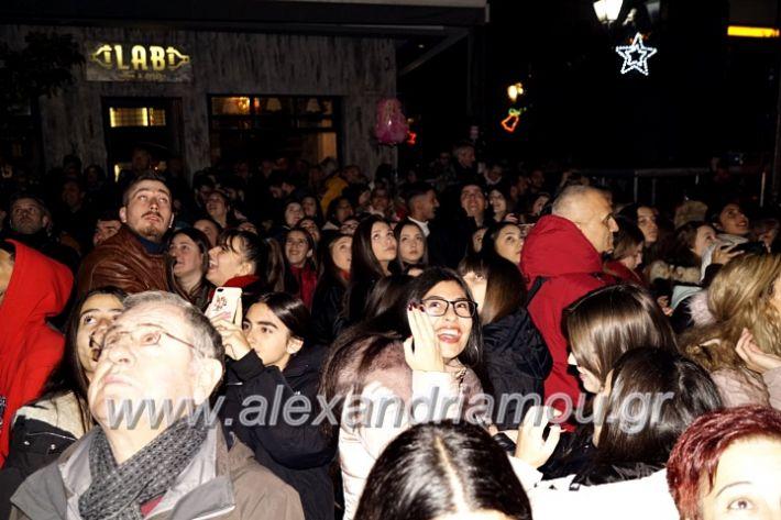 alexandriamou.gr_martakis2019_DSC9983