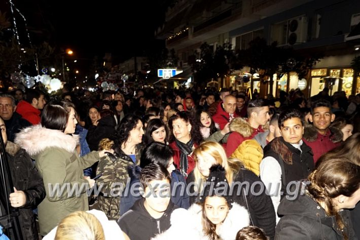 alexandriamou.gr_martakis2019_DSC9987