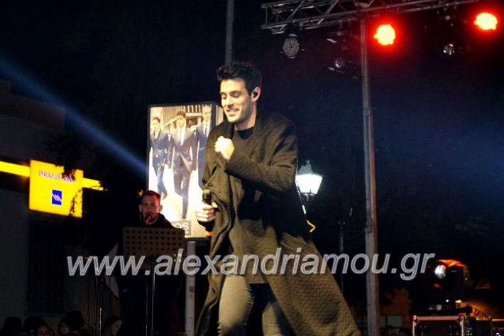 alexandriamou.gr_martakis2019_DSC9990