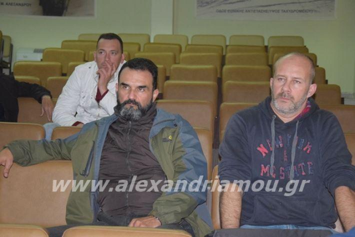 alexandriamou.gr_svak2019009