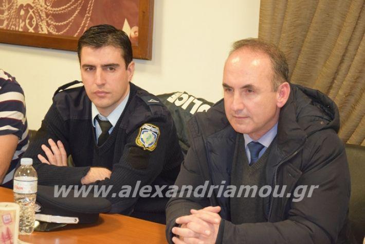 alexandriamou.gr_svak2019012