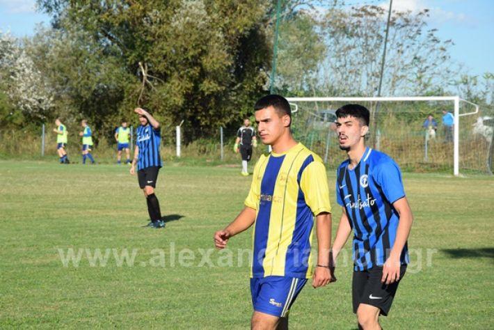 www.alexandriamou.gr_lsxoinasDSC_0126