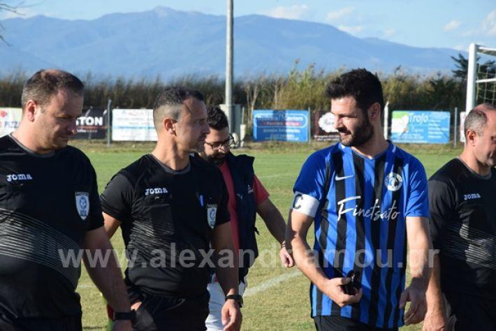 www.alexandriamou.gr_lsxoinasDSC_0198