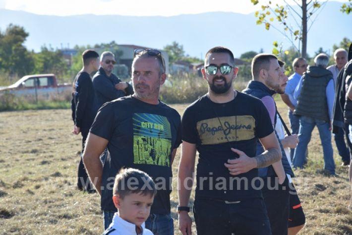 www.alexandriamou.gr_lsxoinasDSC_0200