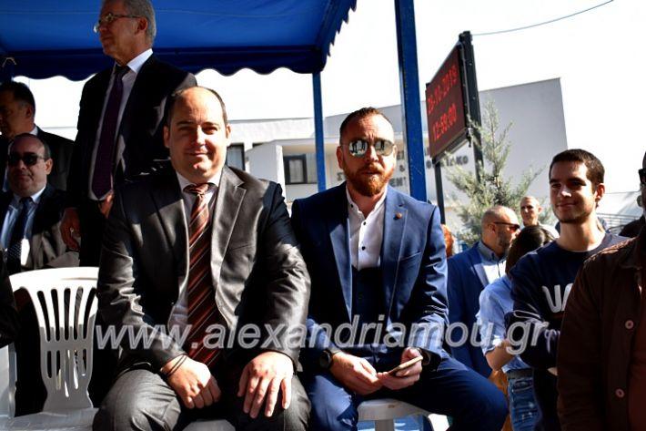 alexandriamou.gr_parelasi28.1019DSC_0413