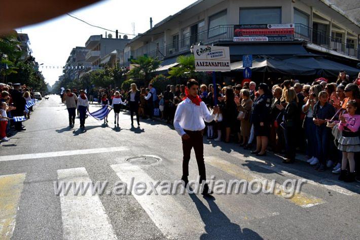 alexandriamou.gr_parelasi28.1019DSC_0432