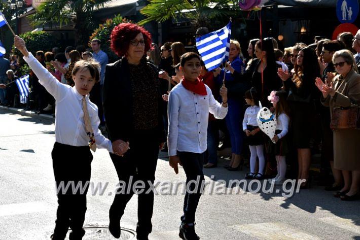 alexandriamou.gr_parelasi28.1019DSC_0436