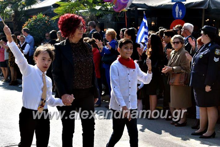 alexandriamou.gr_parelasi28.1019DSC_0437
