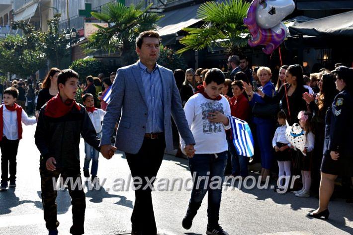 alexandriamou.gr_parelasi28.1019DSC_0440