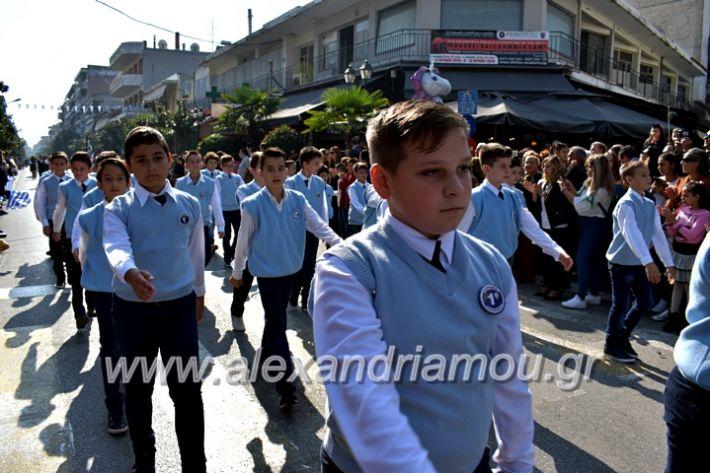 alexandriamou.gr_parelasi28.1019DSC_0453