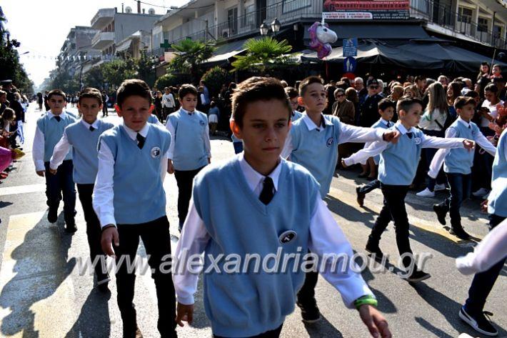 alexandriamou.gr_parelasi28.1019DSC_0456