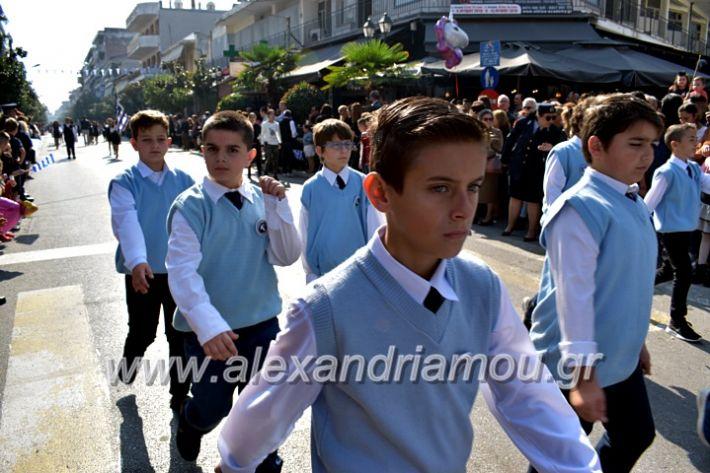 alexandriamou.gr_parelasi28.1019DSC_0457