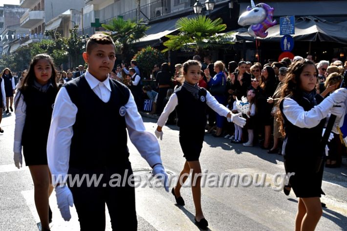 alexandriamou.gr_parelasi28.1019DSC_0460