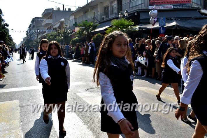 alexandriamou.gr_parelasi28.1019DSC_0465