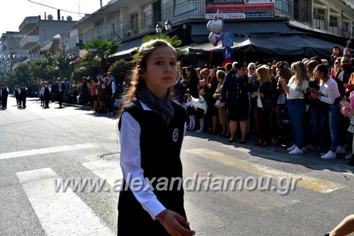 alexandriamou.gr_parelasi28.1019DSC_0466