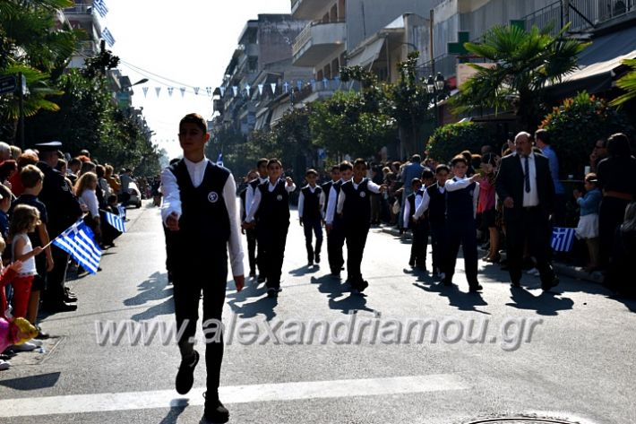 alexandriamou.gr_parelasi28.1019DSC_0467