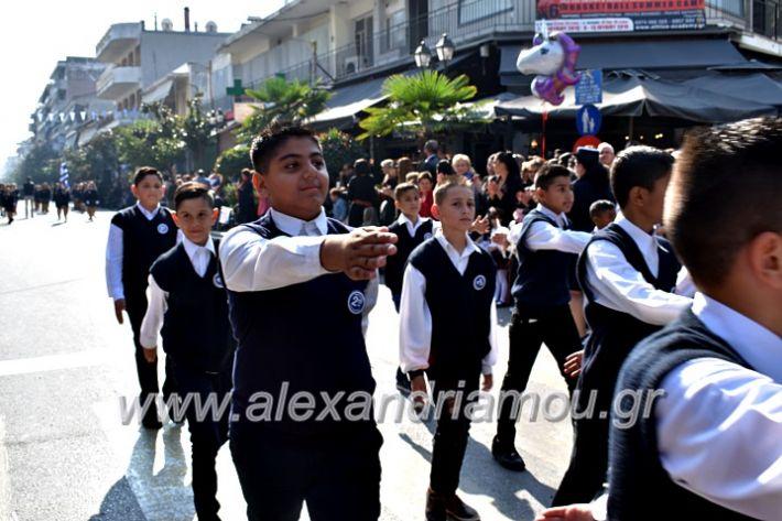 alexandriamou.gr_parelasi28.1019DSC_0470