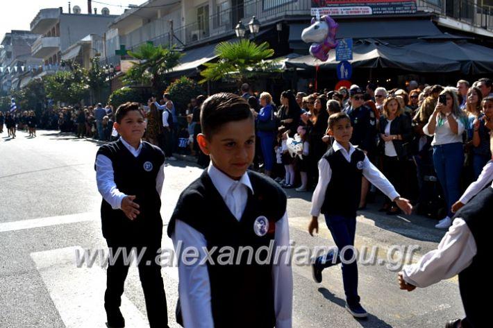 alexandriamou.gr_parelasi28.1019DSC_0471