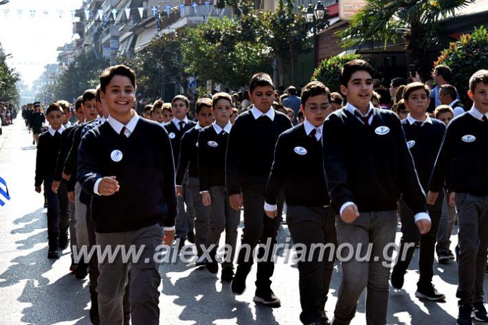 alexandriamou.gr_parelasi28.1019DSC_0479